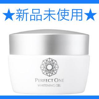 パーフェクトワン(PERFECT ONE)のパーフェクトワン 薬用ホワイトニングジェル 75g(オールインワン化粧品)