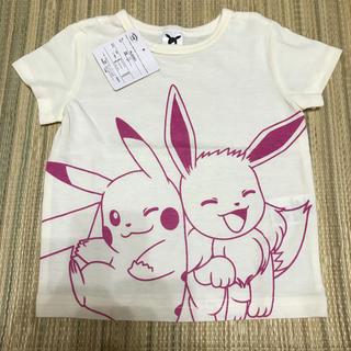 ポケモン(ポケモン)のポケモン Tシャツ(Tシャツ)