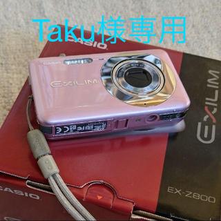 カシオ(CASIO)のCASIO EXILIM ZOOM EX-Z800PK コンパクトデジカメ(コンパクトデジタルカメラ)