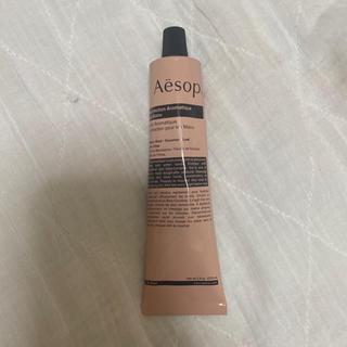 Aesop - aesop ハンドクリーム
