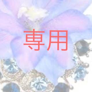 フェルナンダ(FERNANDA)のマリアリゲル  シュガースクラブ ボディミスト2本(その他)