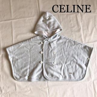 セリーヌ(celine)のセリーヌ ポンチョ アウター マント 防寒 かわいい 70 80 90 ニット(ジャケット/コート)