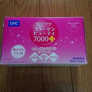 ディーエイチシー(DHC)のDHC  コラーゲン 10本(コラーゲン)