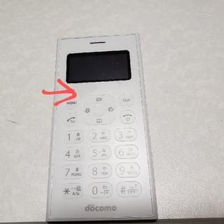 エヌティティドコモ(NTTdocomo)のワンナンバーフォン ON01(携帯電話本体)