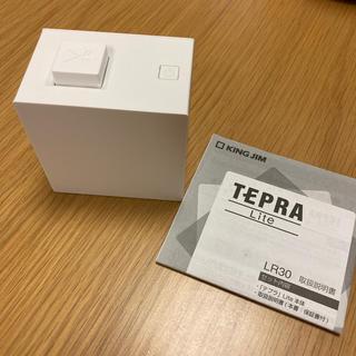 キングジム(キングジム)のテプラLite LR30 テープ付(宛名シール)