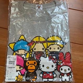 アベイシングエイプ(A BATHING APE)の『未開封』APEエイプMILOマイロ×SANRIO TシャツMENS Sサイズ (Tシャツ/カットソー(半袖/袖なし))
