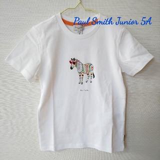 ポールスミス(Paul Smith)の【新品】Paul Smith Junior 定番しまうまプリントTシャツ 5A(Tシャツ/カットソー)
