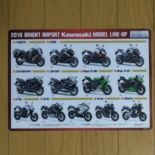 カワサキ(カワサキ)のカワサキ輸入オートバイ下敷き(その他)
