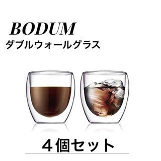 ボダム(bodum)のボダムPAVINAダブルウォールグラス250ml   4個セット (グラス/カップ)