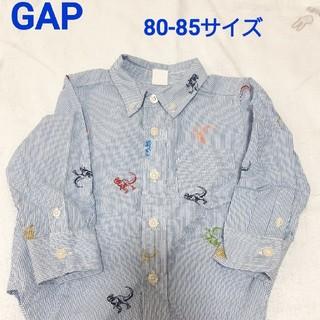ギャップ(GAP)のGAPギャップのボタンダウンシャツ長袖80-85サイズ(シャツ/カットソー)