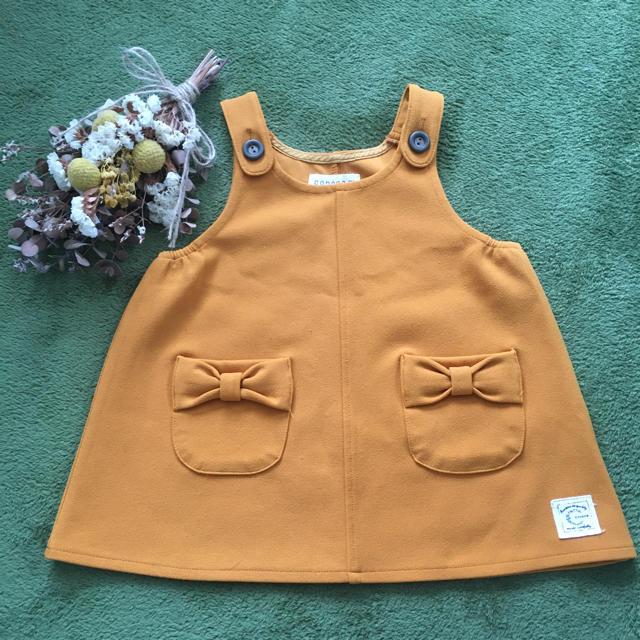 futafuta(フタフタ)のバースデー ジャンスカ ワンピース 70 キッズ/ベビー/マタニティのベビー服(~85cm)(ワンピース)の商品写真