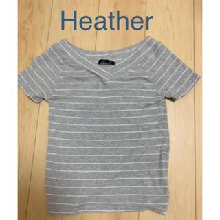 ヘザー(heather)の【送料込】heather ボーダートップス  9月特価(Tシャツ(半袖/袖なし))