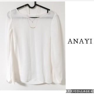 ANAYI - アナイ ケープブラウス