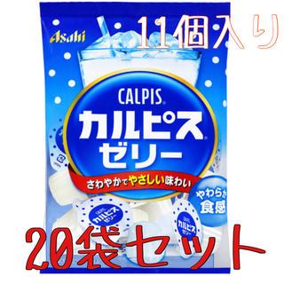 アサヒ - アサヒ カルピスゼリー 20袋セット