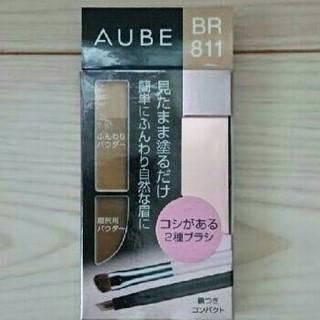 オーブクチュール(AUBE couture)の【新品】AUBE アイブロウ BR811(パウダーアイブロウ)