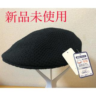 【新品】ハンチング帽 吸水速乾❗️サイズ調整機能付❗️(ハンチング/ベレー帽)