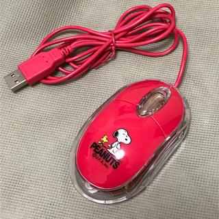 スヌーピー(SNOOPY)のスヌーピー☆PC用マウス(PC周辺機器)