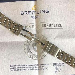 BREITLING - ブライトリング 純正メタルブレス 22mm