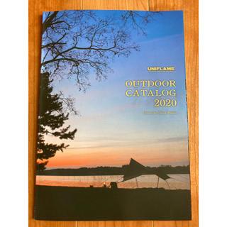 ユニフレーム(UNIFLAME)のユニフレーム UNIFLAME カタログ 新品 全81ページ 2020(その他)