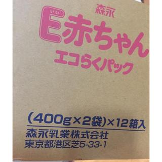 森永乳業 - 粉ミルク E赤ちゃん エコらくパック