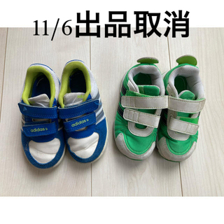 アディダス(adidas)のadidas ベビー スニーカー 14.0cm    2足セット(スニーカー)