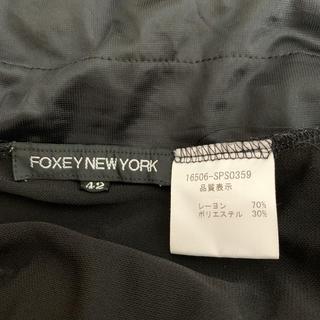 フォクシー(FOXEY)のFOXEY 42 フリルパンツ(カジュアルパンツ)