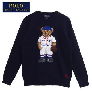 ポロラルフローレン(POLO RALPH LAUREN)のラルフローレン ポロ ボーイズサイズ セーター 新品未使用(ニット)
