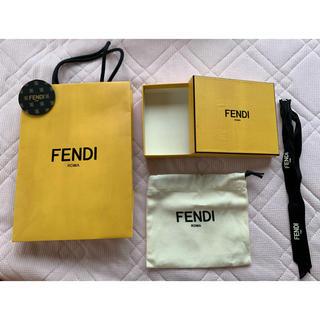フェンディ(FENDI)のFENDI(その他)