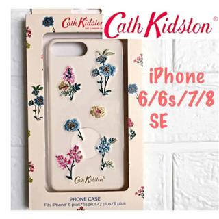 キャスキッドソン(Cath Kidston)のキャスキッドソンiPhoneケース  6/ 6s/ 7/ 8/SE 送料無料(iPhoneケース)