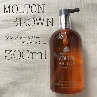 モルトンブラウン(MOLTON BROWN)のMOLTON BROWN ハンドウォッシュ 新品 300ml(ボディソープ/石鹸)