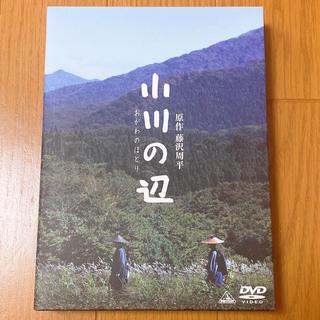 キスマイフットツー(Kis-My-Ft2)の小川の辺【初回限定版】 DVD(日本映画)