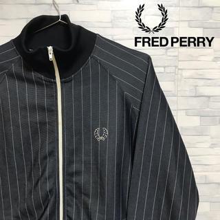 フレッドペリー(FRED PERRY)のFred Perry ピンストライプ トラックジャケット フレッドペリー(ジャージ)