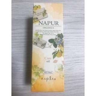 NAPUR - ナプラ ナピュール キュアオイル50ml