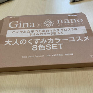 nano・universe - Gina付録