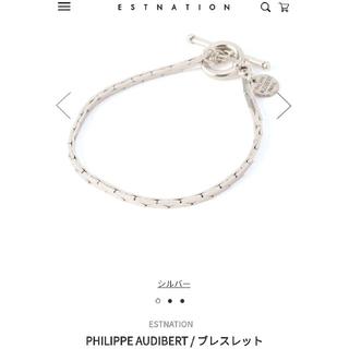 Plage - Philippe Audibert   ブレスレット  ✨新品未使用品✨