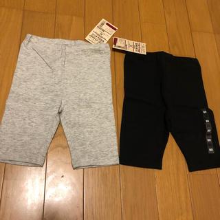 ムジルシリョウヒン(MUJI (無印良品))の新品 無印 レギンス 2枚セット(パンツ)