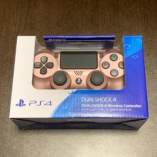 プレイステーション4(PlayStation4)の新品未使用 PS4 コントローラー ローズゴールド ピンク SONY(その他)