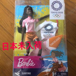 バービー(Barbie)の☆週末タイムセール☆ 東京2020 オリンピック サーフィン バービー (ぬいぐるみ/人形)