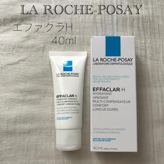 ラロッシュポゼ(LA ROCHE-POSAY)のラロッシュ ポゼ エファクラH 40ml 新品(フェイスクリーム)