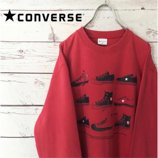コンバース(CONVERSE)のconverseコンバース 裏毛スウェットトレーナー スニーカープリント 赤 M(スウェット)