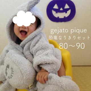 ジェラートピケ(gelato pique)のgejato pique☆80〜90恐竜なりきりセット☆ハロウィンにも(カーディガン/ボレロ)