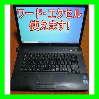 エヌイーシー(NEC)のWindows10 NEC ブラック ノートパソコン office(ノートPC)