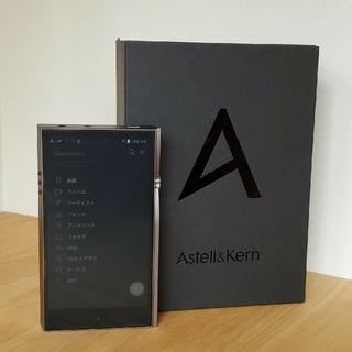 アイリバー(iriver)のAstell&Kern A&futura SE100 Titan Silver(ポータブルプレーヤー)