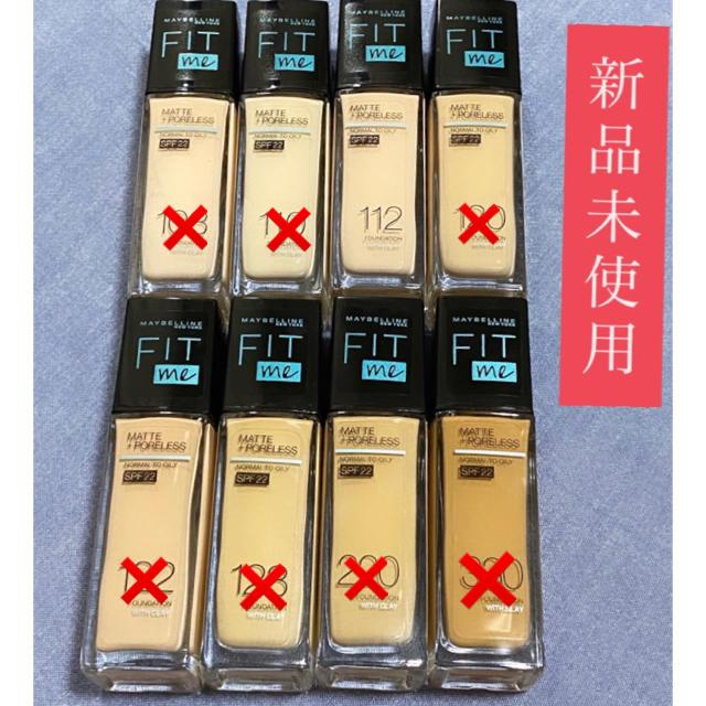 MAYBELLINE(メイベリン)の《新品未使用》 メイベリン フィットミーリキッドファンデーション 30ml コスメ/美容のベースメイク/化粧品(ファンデーション)の商品写真