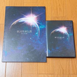 キスマイフットツー(Kis-My-Ft2)の舞台 銀河英雄伝説 第三章 内乱 DVD(舞台/ミュージカル)