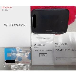 NTTdocomo - DOCOMO Wi-Fi STATION SH-05L データ通信端末ルーター