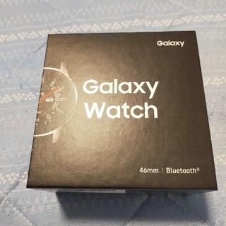 ギャラクシー(Galaxy)のGALAXYwatch 46mm(腕時計(デジタル))