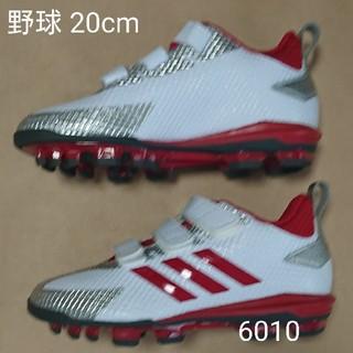 アディダス(adidas)の野球スパイク 20cm アディダス adizero Point K AC(シューズ)