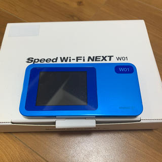 エーユー(au)のau版Speed wifi NEXT W01(PC周辺機器)