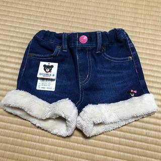 DOUBLE.B - 新品☆MiKi houseデニムのショートパンツ